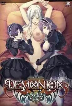 Demonion Gaiden – Episode 1