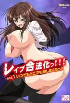 Rape Gouhouka!!! – Episode 1 A-Hentai TV